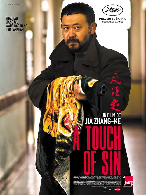 Touchofsin